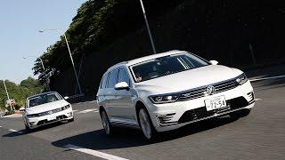 VolkswagenNewPassatGTE=SpecialContents=Vol.3ムービーインプレッション3,総評
