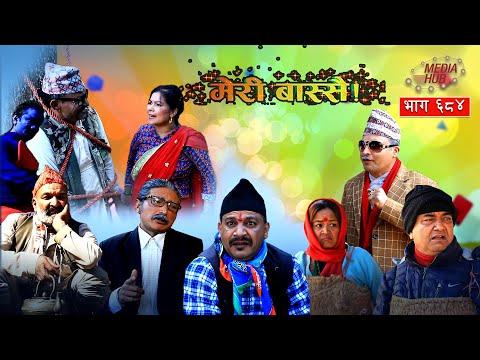 Meri Bassai|| मेरी बास्सै ||Episode-684||January-05-2021 || Media Hub Official || Nepali Comedy
