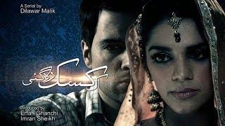 Ek Kasak Dil Ki Dil Main Chubi Reh Gahi Lyrics Full HD