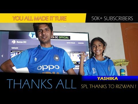 How We Got Sucess On Youtube Sports? Pak Media Thanks   Suren DC   Video Editing   Youtube Support