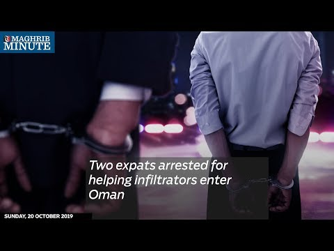 Two expats arrested for helping infiltrators enter Oman