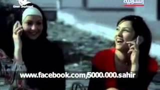 تحميل اغاني اغنية رن رن كاظم الساهر MP3