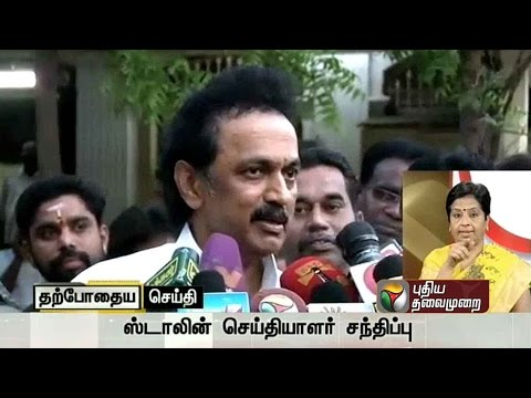 Stalin-React-Over-Vaiko-Complaint-on-Alliance-Talk-With-DMDK
