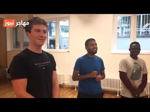 مهاجران و پناهجویان در کارگاه تئاتر انجمن کمک به پناهندگان ژزوئیت در پاریس.