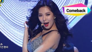 Hyuna - RED, 현아 - 빨개요, Show Champion 20140730