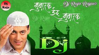Mubarak Eid Mubarak || Tumko Na Bhool Payenge || Salmaan Khan || Dj Raja Rajpur - Download this Video in MP3, M4A, WEBM, MP4, 3GP