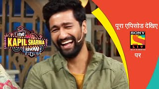 Click here to watch the full episode of The Kapil Sharma Show:  https://www.sonyliv.com/dplnk?schema=sony://asset/6076608268001#utm_source=YOUTUBE&utm_medium=slate&utm_campaign=YT_traffic  Click here to Subscribe to SonyLIV: http://www.sonyliv.com/signin  Click here to Subscribe to SET India: https://www.youtube.com/channel/UCpEhnqL0y41EpW2TvWAHD7Q?sub_confirmation=1  Click here to watch The Kapil Sharma Show Season 2: https://www.youtube.com/playlist?list=PLzufeTFnhupwf9XxkXpD-xDdoHxtWhYeF  Episode 68: Welcoming Vicky Kaushal And Moroccan Beauty Nora Fatehi ---------------------------------------------------------------------- In today's episode of The Kapil Sharma Show Season 2, Kapil welcomes the sensational Bollywood actor Vicky Kaushal and Moroccan beauty Nora Fatehi. Kapil makes a lot of fun with them and makes them reveal many of their secrets. Stay tuned for an exciting and fun-filled episode!  About The Kapil Sharma Show Season 2 :  ---------------------------------------------------------------- Kapil Sharma is back with a new 'Salah Center' (Consultancy Business) in a Mohollah with absurd characters. The wealthy milkman Bachcha Yadav (Kiku Sharda) with his wife Titli Yadav (Bharti Singh) and sister-in-law Bhoori (Sumona Singh) is the one who has rented out houses within the Mohollah and is Kapil Sharma's business partner. The neighbors in the Mohollah are also full of quirks and don't shy away from the antics. With celebrities gracing every episode, The Kapil Sharma Show promises fun-filled entertaining weekends.  More Useful Links :  * Visit us at : http://www.sonyliv.com  * Like us on Facebook : http://www.facebook.com/SonyLIV  * Follow us on Twitter : http://www.twitter.com/SonyLIV Also get Sony LIV app on your mobile  * Google Play - https://play.google.com/store/apps/details?id=com.msmpl.livsportsphone  * ITunes - https://itunes.apple.com/us/app/liv-sports/id879341352?ls=1&mt=8  #thekapilsharmashow #comedy #JonAbraham #MrunalThakur