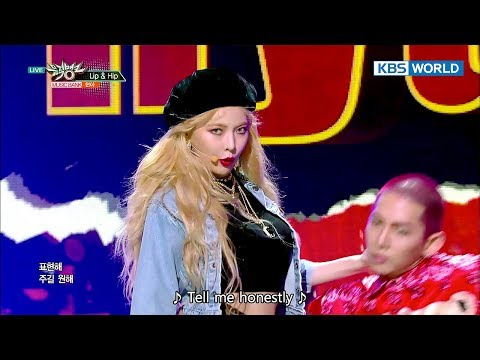 HyunA (현아) - Lip & Hip [Music Bank / 2017.12.15]