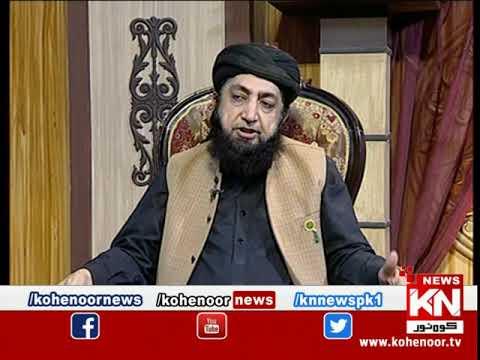 Istakhara 08 October 2020 | Kohenoor News Pakistan