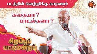 Sirappu Pattimandram | Deepavali Special | Solomon Pappaiah & Team | Sun TV Program