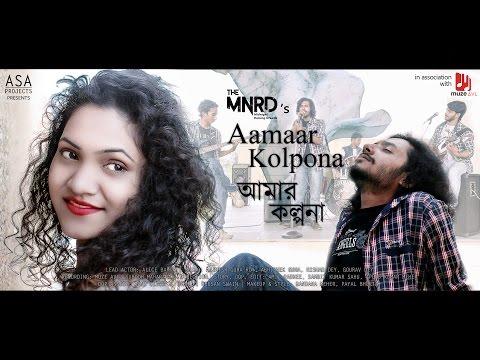 AAMAAR KOLPONA - The Midnight Raining Dreams [OFFICIAL VIDEO]
