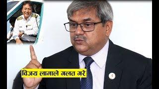 विजय लामाको काम भनेको प्लने उडाउने हो, भ्रष्टाचार छानबिन गर्ने हैन | Ram Narayan Bidari