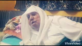 شيخ عشيرة الهنادي يوسف الحمدان ابو ممدوح تقبلك الله يا ابتي