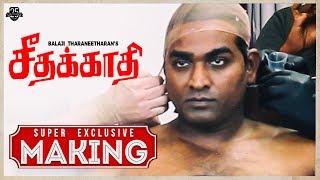 Vijay Sethupathi's Seethakaathi - Making Video of Ayya   Balaji Tharaneetharan