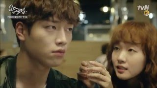 Cheese in the Trap/치즈 인 더 트랩 / [Teaser][tvN][Kdrama]