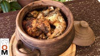 Как Очень Вкусно  Приготовить Курицу + Гарнир и Накормить Всех Гостей:) | Chicken Recipe