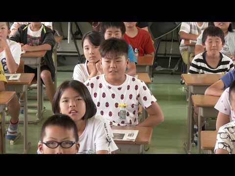 飛び出せ学校 豊後高田市桂陽小学校 〜導入〜