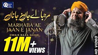 Marhaba Ae Jaan E Janan By Owais Raza Qadri   Rabi Ul Awal   New Naat 2018   Ya Nabi ﷺ   OFFICIAL