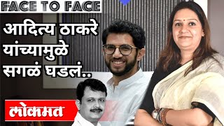 Shivsena MP Priyanka Chaturvedi Interview   आदित्य ठाकरे यांच्यामुळे सगळं घडलं   Atul Kulkarni
