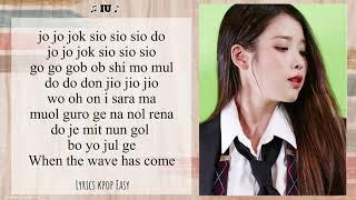 "IU (아이유) .- ""AH PUH"" [어푸] ( Easy Lyrics)"