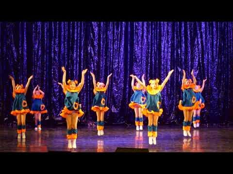 "Театр танца ЭХО. Танец ""Банана мама"". Руководитель Анна Самохина"