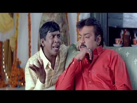 Vijayakanth Comedy Sence | Engitta Modhathey Super Comedy Scenes | Tamil comedy Sence Full HD Video