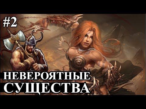 Сайты русской магии