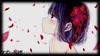 Kuzu No Honkai - Best Compilation Soundtracks - [ クズの本懐 ]