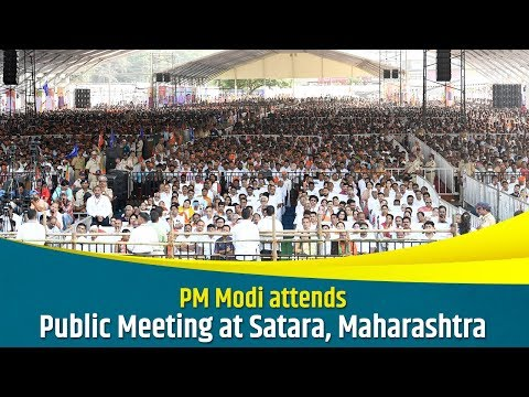 PM Modi addresses Public Meeting at Satara, Maharashtra