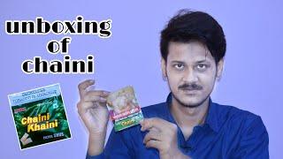 unboxing of chaini khaini | tabaco review 😂 तम्बाकू कैसे छोरे |तम्बाकू के नुकसान |तम्बाकू की लत