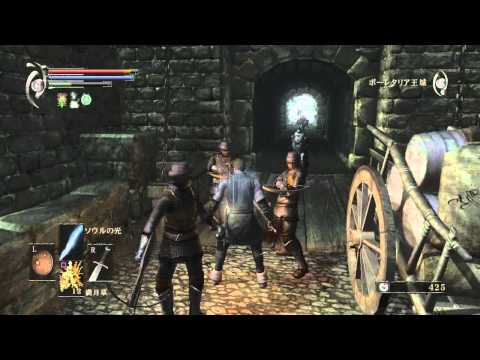 How To Beat Demon's Souls In Under An Hour