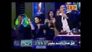 مازيكا والله بحبه تحميل MP3