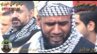 تحميل و مشاهدة أحزان عماد الساري ..المرحوم الشيخ سوادي جبار الساري المهوال علي البخيتاوي MP3