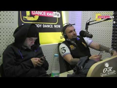 #БастаСмоки на DFM - ROSTOV 104.6 FM