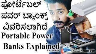 Best Portable Power Banks| Explained| kannada video