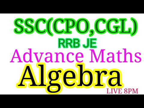 SSC CGL/CPO MATH CRASH COURSE LECTURE -7 BY GAGAN PRATAP
