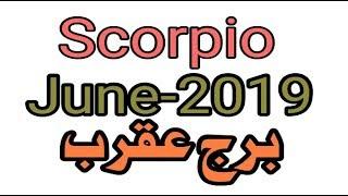 Scorpio Horoscope 2020 In Hindi