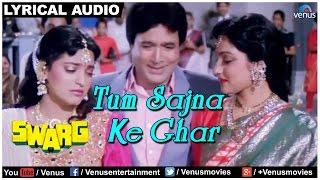 Tum Sajna Ke Ghar Full Song with Lyrics | Swarg | Rajesh