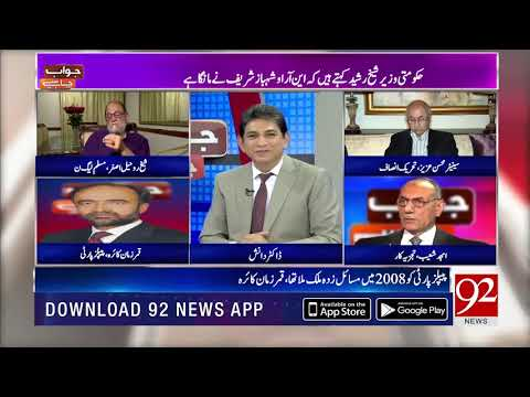 Political forces will have to be united for nation, says Asif Ali Zardari | 31 Oct 2018