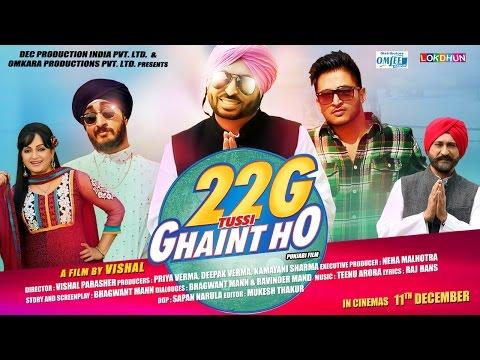 22g Tussi Ghaint Ho Trailer