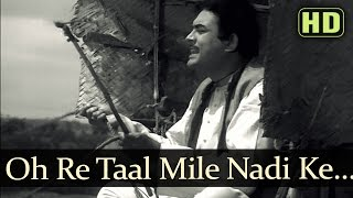 Oh Re Taal Mile | Sanjeev Kumar | Anokhi Raat | Bollywood