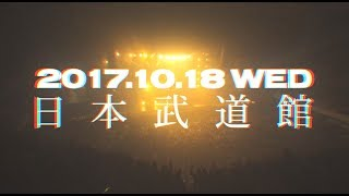 AK-69-2017.10.18wed「DAWNinBUDOKAN」at日本武道館Trailer