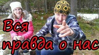 Вся правда о нас! // Наша мини-биография // 1000 подписчиков! // Деревенский канал