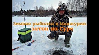 Зимняя рыбалка в пензенской области