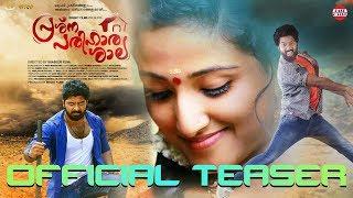 Prashna Parihara Shala Trailer