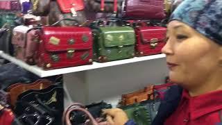 Дешевые сумки, рюкзаки в Хоргосе   Weekend Tour