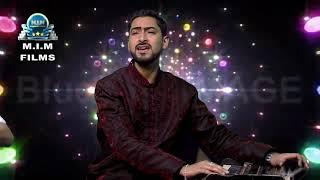 HIT SONG MAALES MAGEI HUND POSHNAI DUA   - YouTube
