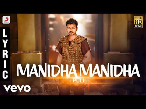 Manidha Manidha