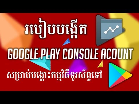 Download How To Sign Up Google Play Console For Publish App