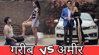 गरीब Vs अमीर   Qismat   Waqt Sabka Badalta hai   Aukaat   Indian Swaggers